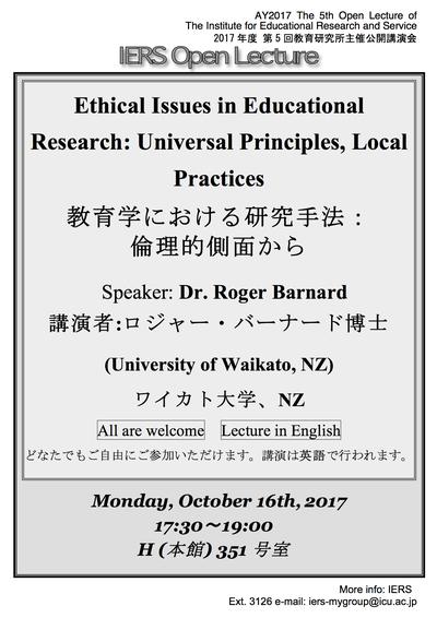 5th-BARNARD-Roger-Dr.-Miyahara-Poster.jpg