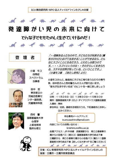 7th KOMICHI, Moko (Ms) (K. Nishimura) poster.jpg
