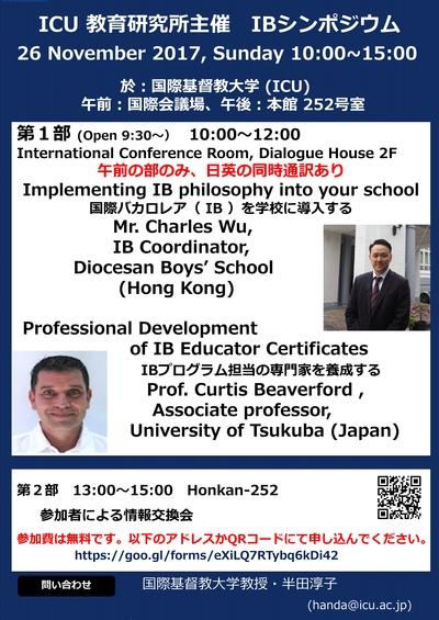 IB Symposium (November 2017).jpg