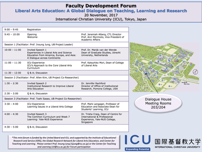 Nov.-20-Forum-flyer.jpg