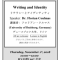 Open Lecture #2 Writing and Identity