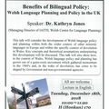 Open Lecture #4 Benefits of Bilingual Policy: Welsh Language Planning and Policy in the UK