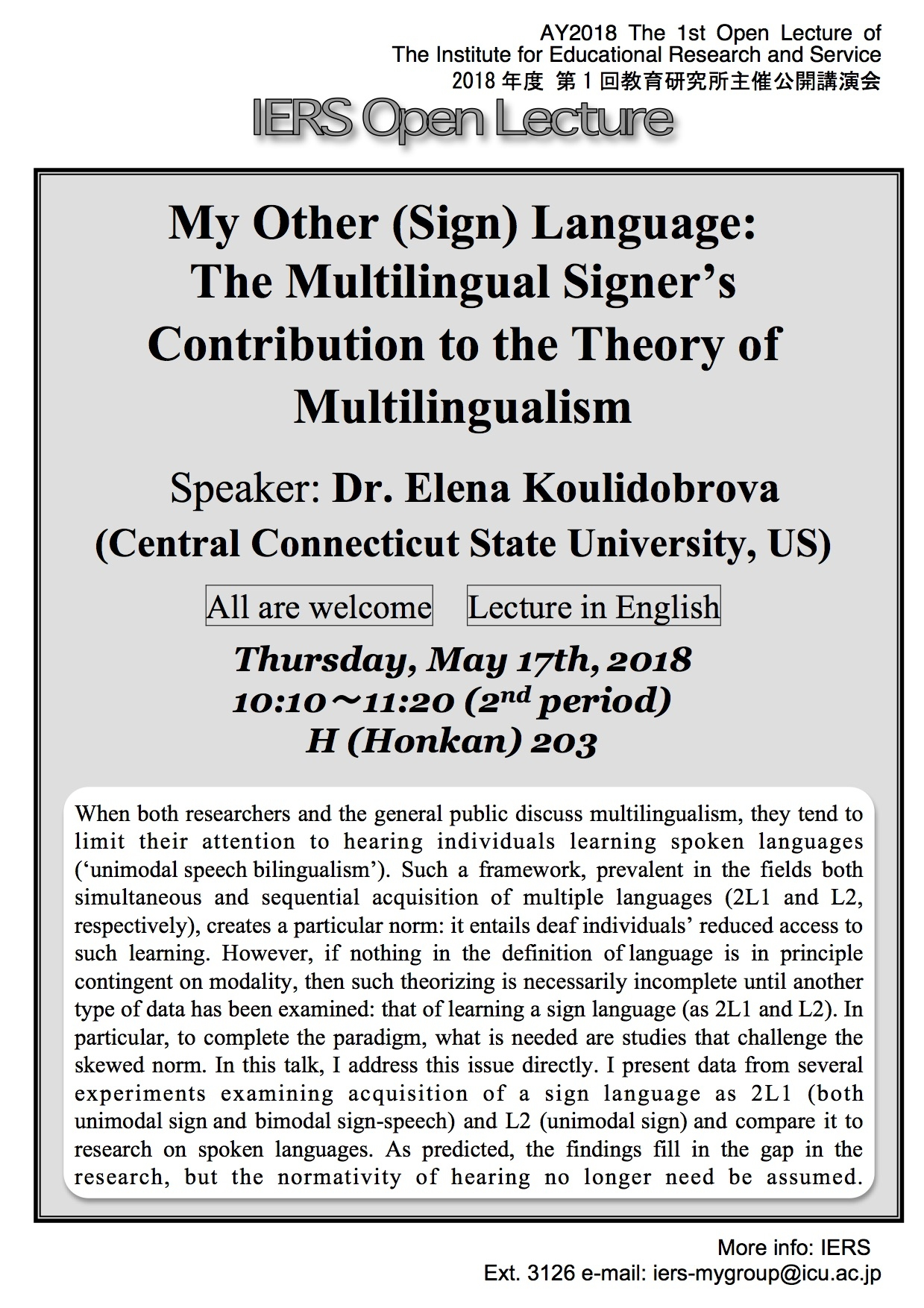 1st Elena Koulidobrova (Dr.) (Central Connect State University) Poster.doc.edited.jpg