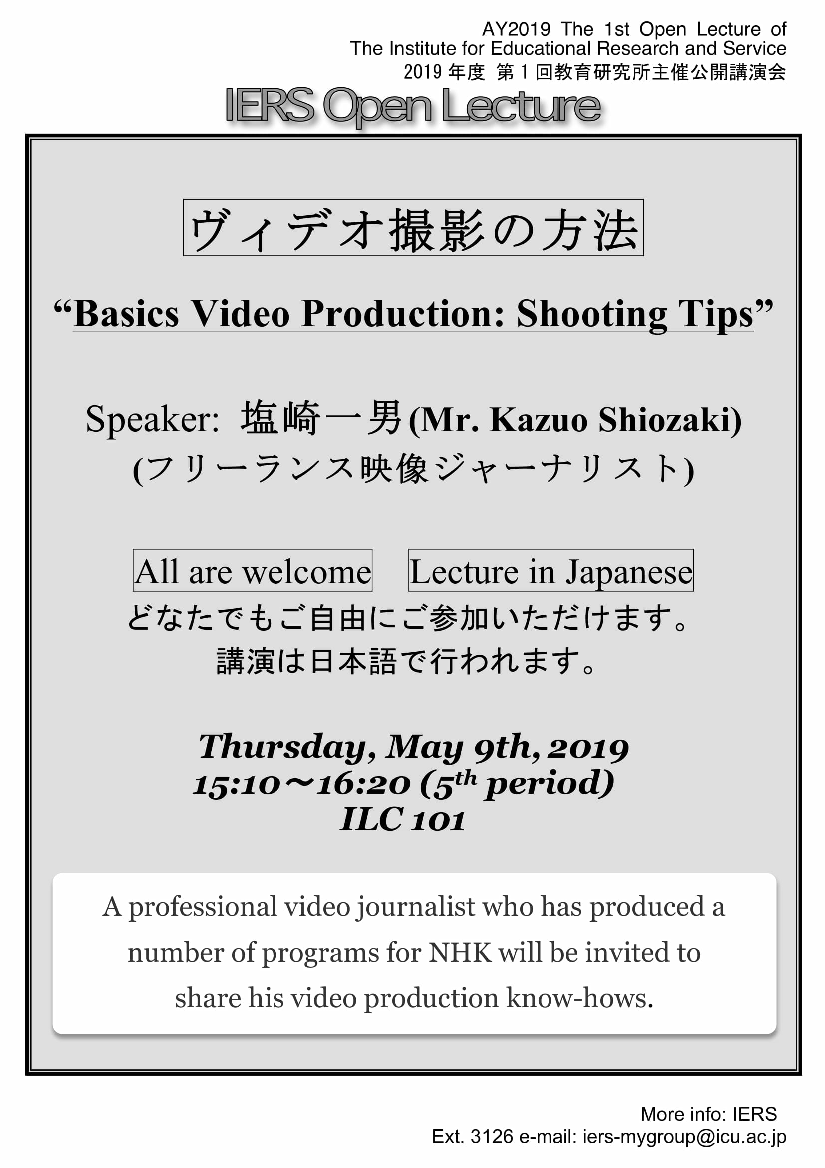 IERS] Open Lecture # 1 Basics Video Production: Shooting Tips
