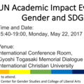UN Academic Impact Event on Gender and SDGs