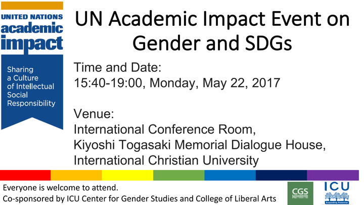 gender and SDGs_ページ_1.png