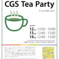 CGS Tea Party 2016 Spring