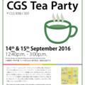 CGS Tea Party 2016 Autumn
