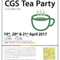 CGS Tea Party 2017 April