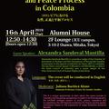 公開レクチャー:コロンビアにおける女性、正義と平和プロセス