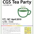CGS Tea Party 2019 April