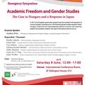 緊急シンポジウム 学問の自由とジェンダー研究:ハンガリー政府のジェンダー研究禁止問題と日本からの応答