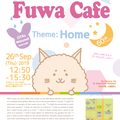The 60th Fuwa-Cafe: Home