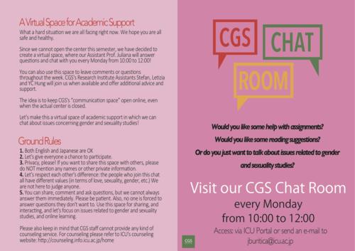 CGS Chat Room Poster (en)2 (1) copy.png