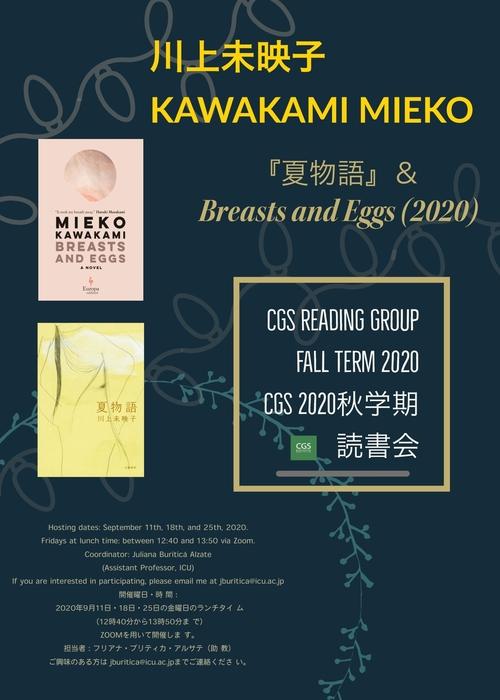 Reading club kawakami.jpg