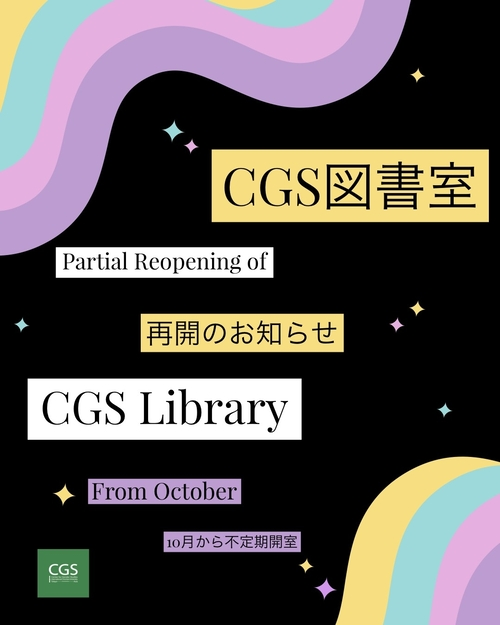 CGSlibrary.JPG