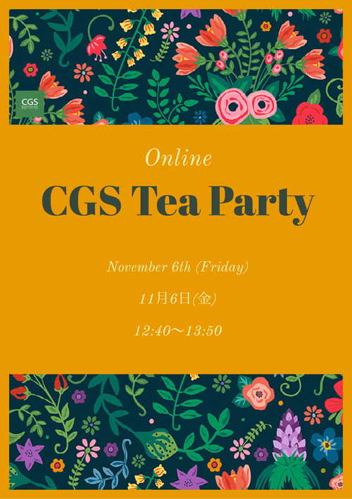 CGS Tea Party.png