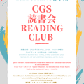 【CGS Reading Group Spring 2021】Queer Theories: An Introduction: From Mario Mieli to the Antisocial Turn (2020) by Lorenzo Bernini