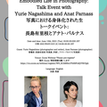 Embodied Life in Photography: Talk Event with Yurie Nagashima and Anat Parnass
