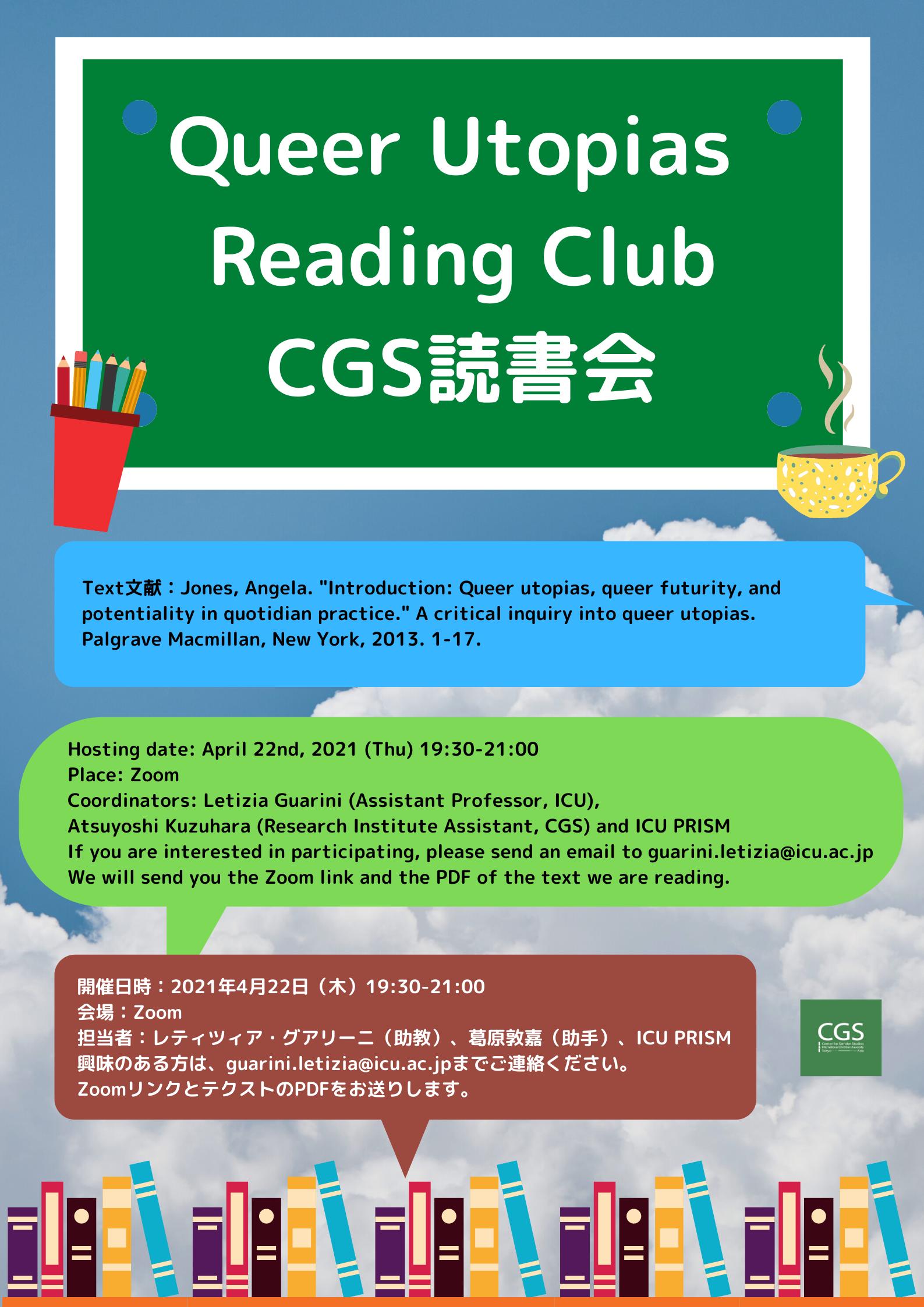 CGS Reading Club.png