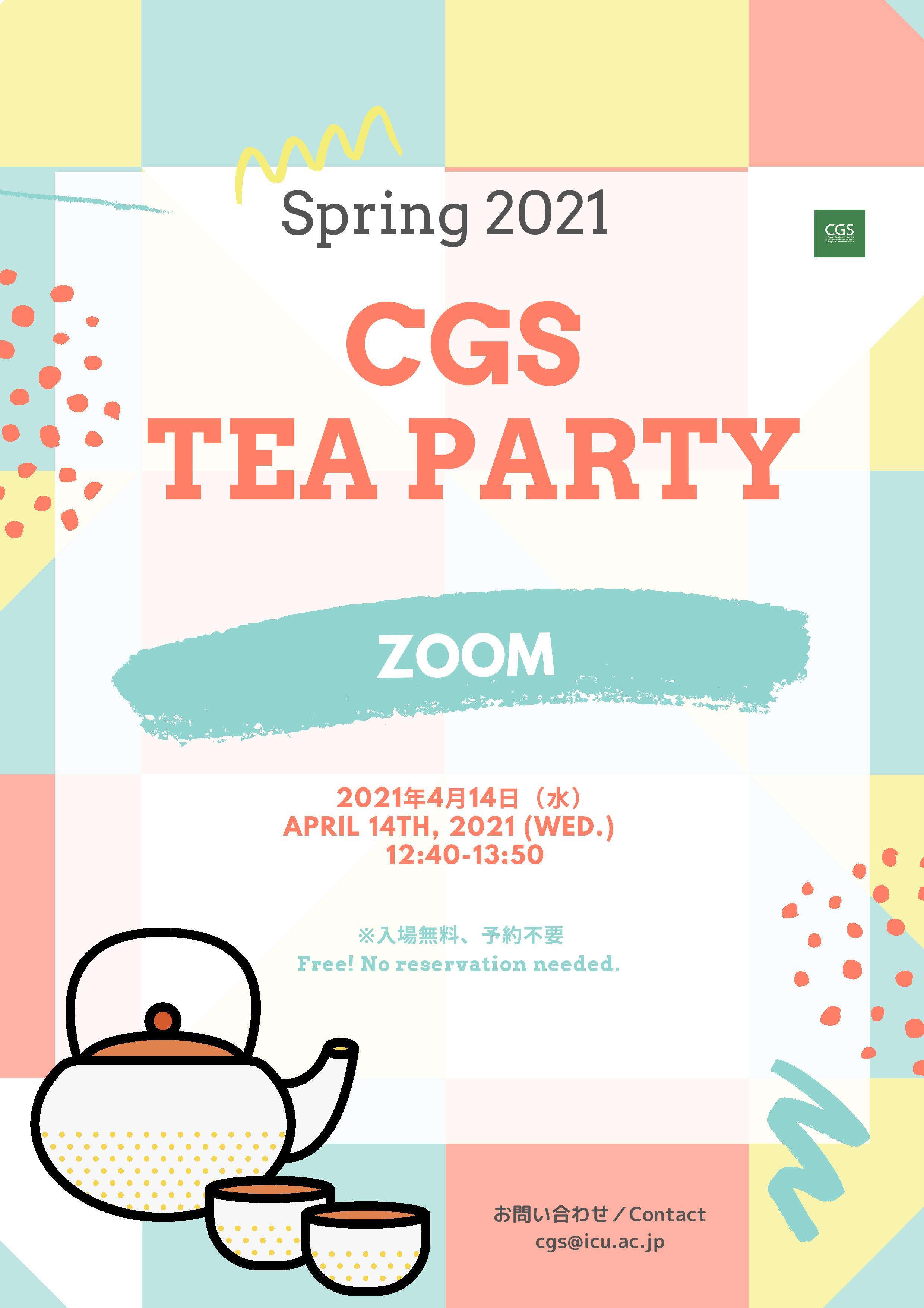 CGS TEA PARTY2-page-001.jpg