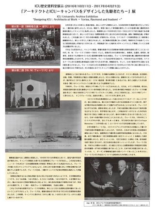 final-ICUfes_Poster-Dkan-3-web.jpg