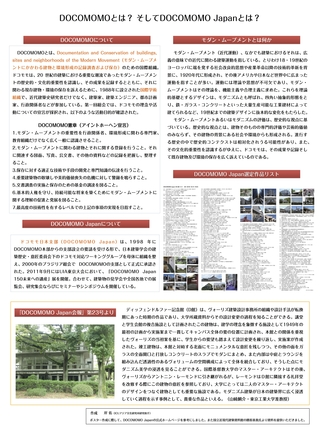 final-ICUfes_Poster-Dkan-4-web.jpg