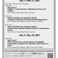 Workshop on L2 Pronunciation Research