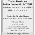 Open Lecture #6  Teacher Identity and Positive Emotionality in TESOL