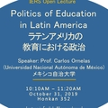 [IERS] Open Lecture #4  (October 31)  Education in Latin America: Reforms and contentions