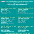 [IERS Workshop] ICU Linguistics Colloquium: Spring 2021 (Day 6 of 6)