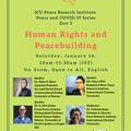 [平和研究所] COVID-19 と平和の課題 - Day 3 シンポの案内