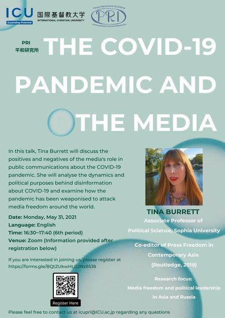 Cov-19 Pandemic and media poster.jpeg