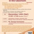 Open lecture: Facilitating Critical Thinking  in the Classroom
