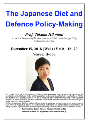 Hikotani- Open Lecture Poster.pdf (1 page) 2018-12-13 10-46-33.jpg