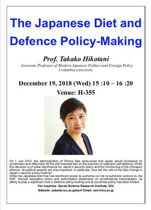 Hikotani- Open Lecture Poster.pdf (1 page) 2018-12-13 10-46-33.jpg