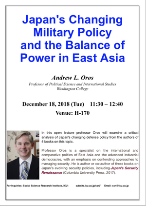 Oros - Open Lecture Poster.pdf (1 page) 2018-12-10 13-38-59.jpg