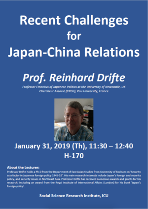 2019-01-31 - SSRI Open Lecture - Reinhard Drifte (1).pdf 2019-01-25 11-53-15.pngのサムネイル画像