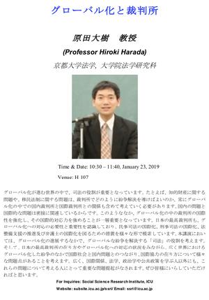 Hiroki Harada - Open Lecture Poster.pdf (1 page) 2019-01-07 12-03-00.jpg