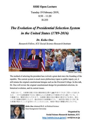 2019.02.19_Ono.pdf 2019-02-07 13-37-13.jpg
