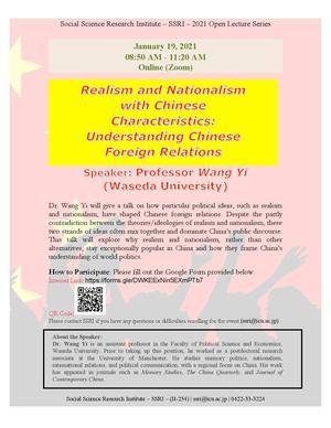 OL 2021.01.19 (Wang Yi) updated-page-001.jpg