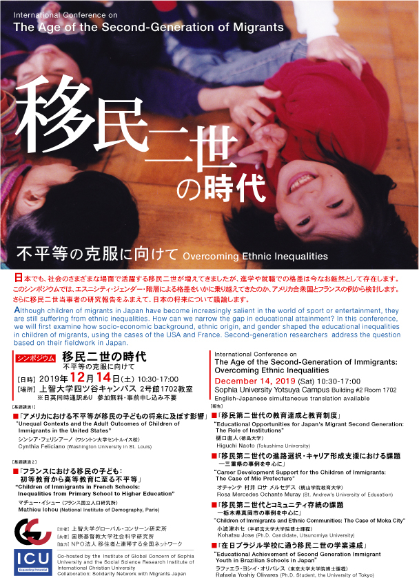 http://subsite.icu.ac.jp/ssri/ssri-images/0ec8492284450415033afc4ff6f74f19ff46674d.jpg