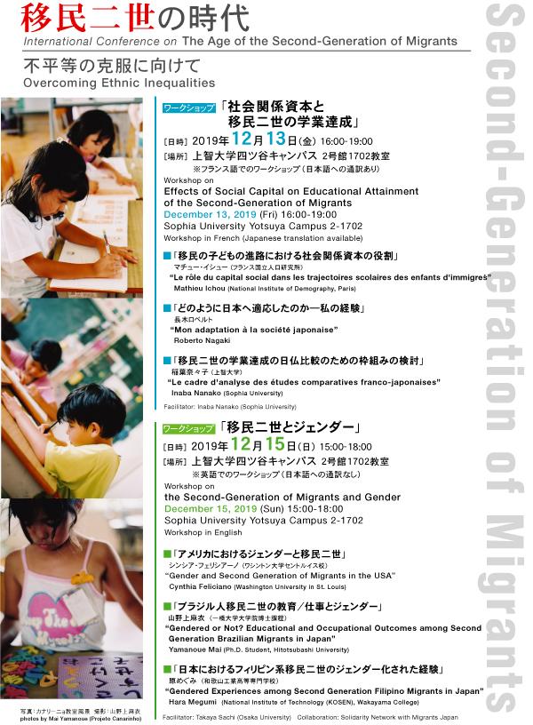 http://subsite.icu.ac.jp/ssri/ssri-images/8f2fc69f5dfad321ab81da1c096cb5a12046d141.jpg