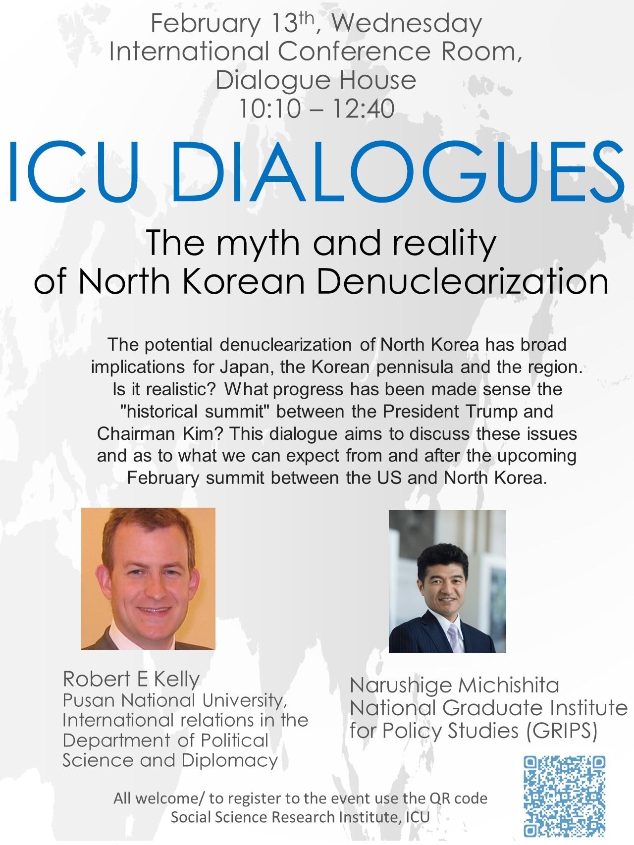 ICU dialogues.jpg
